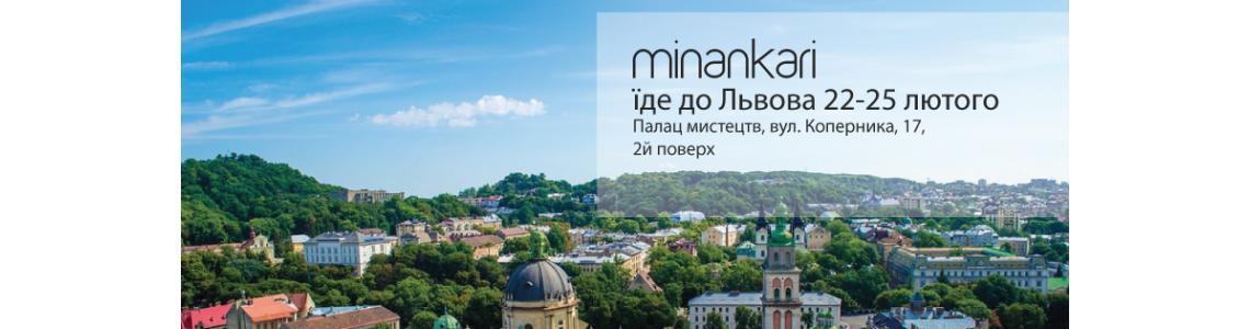 Minankari знову їде до Львова